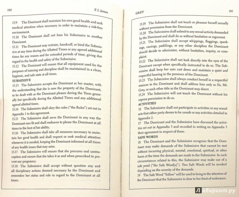 Иллюстрация 1 из 8 для Grey. Fifty Shades of Grey as told by Christian - E James | Лабиринт - книги. Источник: Лабиринт