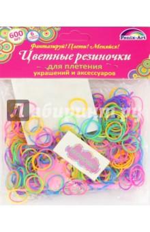 """Резинки для плетения """"Ассорти неон"""" (600 штук) (39678)"""