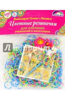 """Резинки для плетения """"Микс двухцветный 2"""" (600 штук) (39682)"""