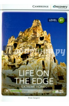 Life on Edge/ Extreme HomesАнглийский язык<br>Would you live in space? How about in a cave? Would you mind living below a volcano? Explore the many dangerous and unusual places people can live all over (and outside of!) the world.<br>