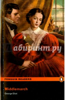 MiddlemarchХудожественная литература на англ. языке<br>In Middlemarch, in the heart of England, Dorothea wants to change the world and Dr Lydgate hopes to make great scientific discoveries. But after disastrous marriages, they both lose control of their lives.<br>Can they ever achieve their dreams?<br>Middlemarch is generally considered to be one of the greatest novels in the English language.<br>