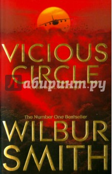 Vicious CircleХудожественная литература на англ. языке<br>The fast-paced adventure from the bestselling author Wilbur Smith<br>Love. Loss. Revenge.<br>When Hector Crosss life is overturned, he immediately recognizes the ruthless hand of an enemy he has faced many times before. A terrorist group has re-emerged - like a deadly scorpion from beneath its rock.<br>Determined to fight back, Hector draws together a team of his most loyal friends from his former life in Cross Bow Security, a company originally contracted to protect his beloved wife, Hazel Bannock, and her company, the Bannock Oil Corp. Together, they travel to the remotest parts of the Middle East, to hunt down those who pursue him and his loved ones.<br>For Hazel and Hector have a child, a precious daughter, who he will go to the ends of the earth to protect. And brutal figures from the Bannock familys past - thought long-gone - are returning, with an agenda so sinister that Hector realizes he is facing a new breed of enemy. One whose shifting attack and dark secrets take Hector to the heart of Africa and to a series of crimes so shocking they demand revenge.<br>