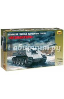 Тяжелый немецкий истребитель танков Ягдпантера (3669)Бронетехника и военные автомобили (1:35)<br>Представляем Вашему вниманию новую модель в масштабе 1/35 Ягдпантера - самый эффективный немецкий истребитель танков времен Второй Мировой Войны.<br>Тяжёлая немецкая САУ предназначенная для борьбы с танками. Базой для создания Ягдпантеры послужил танк Пантера. Значительное лобовое бронирование, большой угол наклона лобовой брони и мощное 88-мм орудие делало Ягдпантеру опаснейшим противником на поле боя.<br>Размер: 28,8 см.<br>194 детали.<br>Набор собирается при помощи специального клея.<br>Клей и краски продаются отдельно.<br>Не рекомендовано детям младше 3-х лет. Содержит мелкие детали.<br>Моделистам младше 10-ти лет рекомендуется помощь взрослых. <br>Сделано в России.<br>