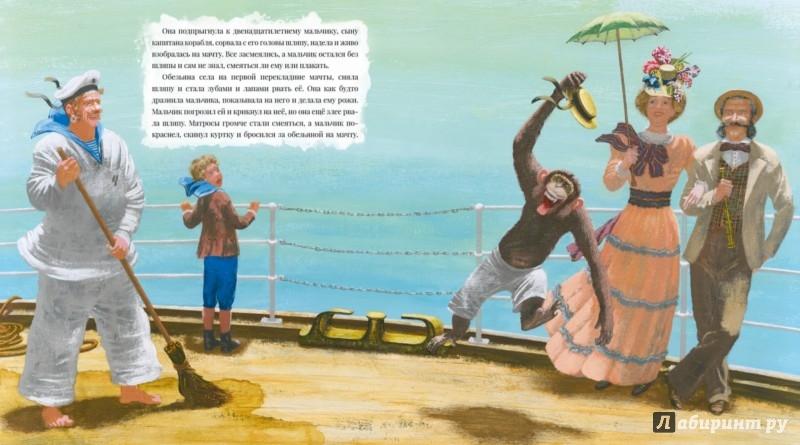 Иллюстрация 1 из 55 для Были - Лев Толстой | Лабиринт - книги. Источник: Лабиринт