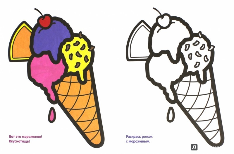 Иллюстрация 1 из 25 для Рисуйте, малыши. Бобер. Выпуск 2 | Лабиринт - книги. Источник: Лабиринт
