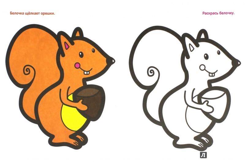 Иллюстрация 1 из 17 для Рисуйте, малыши. Бабочка. Выпуск 8. | Лабиринт - книги. Источник: Лабиринт