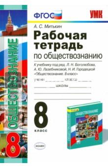 Учебник 8 класса по английскому языку spotlight читать