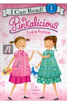 Pinkalicious. Pinkie Promise (Level 1)Изучение иностранного языка<br>When Pinkalicious uses all of Alison s pink paint in class, Pinkalicious knows just how to make it up to her best friend!<br>