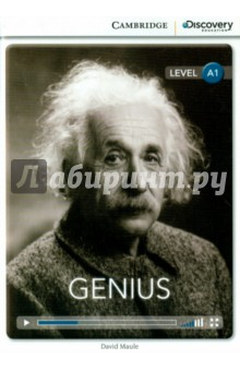 GeniusАнглийский язык<br>Shakespeare, Mozart, Madame Curie, Albert Einstein ...what do these people have in common? See the world through the eyes of a genius.<br>