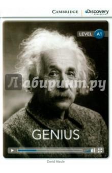 Maule David Genius