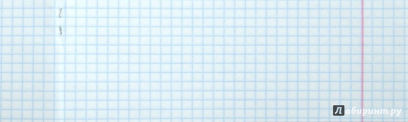"""Иллюстрация 1 из 7 для Тетрадь """"Графика Прага"""" (48 листов) (С1308-33)   Лабиринт - канцтовы. Источник: Лабиринт"""