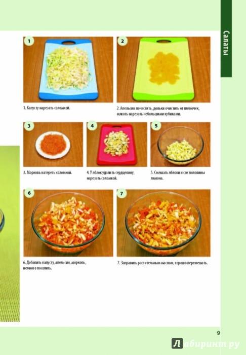 Рулька в духовке с картошкой рецепт видео