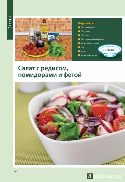 рецепты простые и быстрые с фото