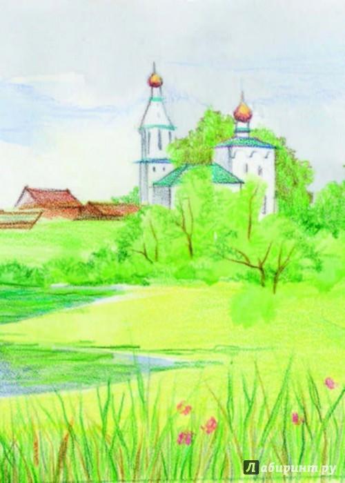Иллюстрация 1 из 43 для Житие блаженной Матроны Московской в пересказе для детей - Мария Максимова | Лабиринт - книги. Источник: Лабиринт