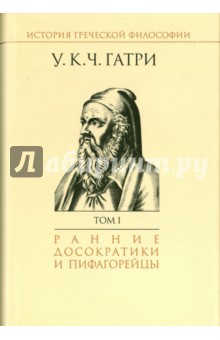 Книга русские история читать