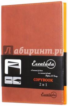Сopybook 2в1(160 листов, КОРИЧНЕВЫЙ/РЫЖИЙ) (39446-15)