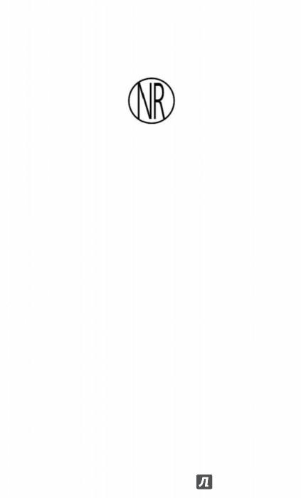 Иллюстрация 1 из 38 для Коллекционер - Нора Робертс | Лабиринт - книги. Источник: Лабиринт