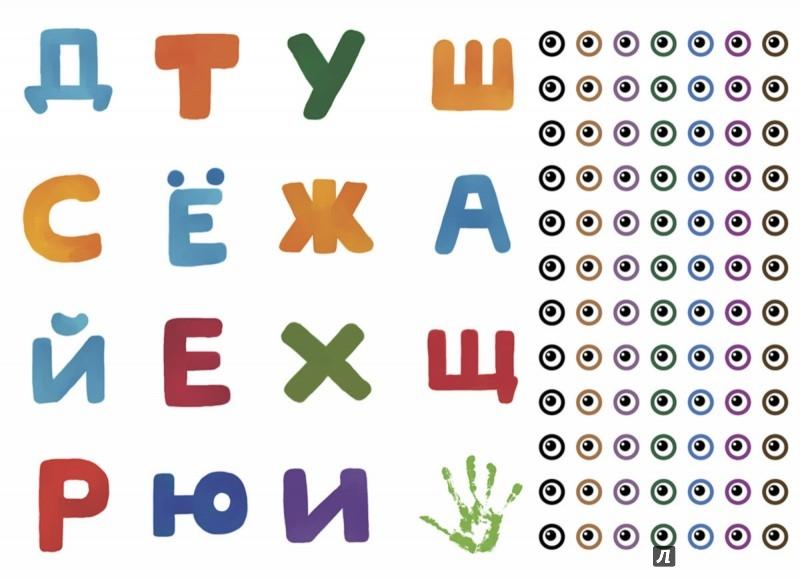 Иллюстрация 1 из 45 для Рисуем пальчиками. 5-7 лет. 6 уровень - Нефедова, Узорова | Лабиринт - книги. Источник: Лабиринт