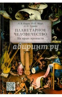 Учебник по математике 3 класс аргинская читать