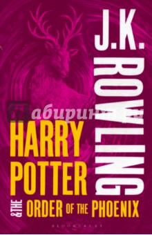 Harry Potter 5. Order of the PhoenixЛитература на английском языке для детей<br>Harry Potter is stuck with Dursleys in Privet Drive for a long, hot summer. Sirius Black has told him to lie low-but how can he, when Darkest wizard in history is gathering strength, and the wizarding authorities seem unwilling to do anything about it? Harry knows that Voldemorts Dark Forces will find him, wherever he is.<br>