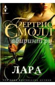Учебник по русскому языку 7 класс ладыженская 2010 читать онлайн
