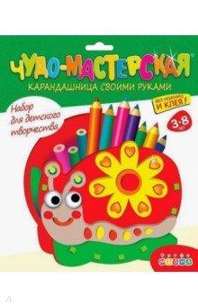 Карандашница Улитка (2860)Другие виды творчества<br>Уважаемые родители!<br>Вместе с ребёнком вы можете сделать оригинальную карандашницу, в которой малыш<br>может хранить не только фломастеры и карандаши, но и другие нужные вещи.<br>Сделанная своими руками поделка - интересный и недорогой подарок родным и друзьям.<br>1. Возьмите две большие детали в форме бабочки из мягкого пластика (без клеящего слоя).<br>Жёлтая деталь будет задней частью карандашницы, зелёная - передней. Освободите отверстия, расположенные по периметру деталей.<br>2. Выдавите детали из разноцветных пластин мягкого пластика (на самоклеящейся основе)<br>и наклейте их на переднюю и заднюю части изделия в соответствии с рисунком.<br>Приклейте глазки, украсьте бабочку стразами.<br>3. Найдите длинную полоску из пластика без клеящего слоя с выступающими крепёжными элементами.<br>Чтобы соединить переднюю и заднюю части карандашницы, согните полоску так, чтобы выступающие<br>крепёжные элементы сначала вошли в отверстия на передней детали, а затем - на задней.<br>Вот и всё - карандашница готова!<br>В комплекте: детали из мягкого пластика ЭВА, глазки, стразы, листовка-образец.<br>Материалы: мягкий пластик ЭВА, пластмасса, картон.<br>Для детей от 3-х лет. Содержит мелкие детали.<br>Сделано в Китае.<br>