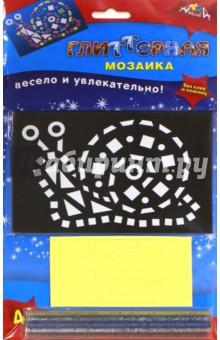 Мозаика глиттерная А6 Улитка (С2615-06)Мозаика<br>На чистый лист бумаги насыпьте глитерный порошок. Обмокните элемент из двустороннего скотча в глитерный порошок соответствующего цвета. Приклейте этот элемент другой стороной к картонной основе. Картинку на обложке используйте как образец.<br>Упаковка: блистер.<br>Для детей от 4 лет.<br>Сделано в Китае.<br>