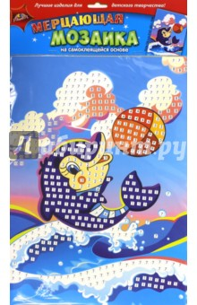 """Мозаика мерцающая самоклеящаяся """"Дельфин с мячом"""", А3 (С1573-13)"""