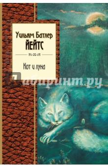 Читать онлайн сказку лиса и журавль в картинках