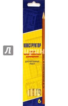 Набор карандашей чернографитных, 6 штук, 2Т, Т, 2-ТМ, М, 2М (СК109/06) Сибирская карандашная фабрика