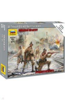 Румынская пехота 1939-45 гг (6163)Пластиковые модели: Солдаты<br>Размер фигурки: 2,4 см.<br>21 деталь.<br>В наборе: 4 неокрашенных фигурки, 1 отрядная подставка.<br>Масштаб 1:72.<br>Краски продаются отдельно.<br>Материал: пластик.<br>Упаковка: картонная коробка.<br>Сделано в России.<br>