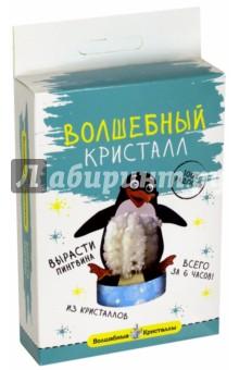 Пингвин (cd-125)