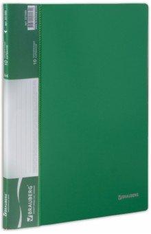 Папка (10 вкладышей, стандарт, зеленая) (221589) Brauberg
