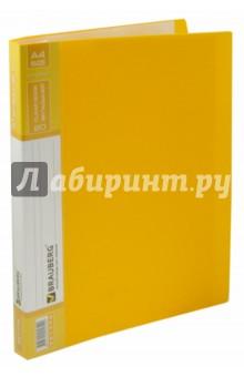 Папка (20 вкладышей, горизонтальные линии, желтая) (221775) Brauberg