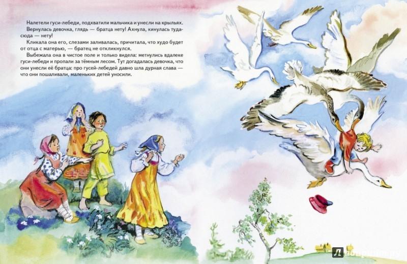 Рисунки для русской народной сказки