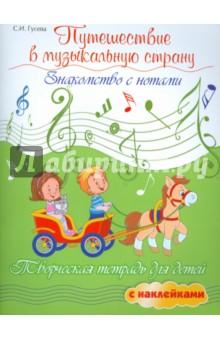 Савенко, Светлана Ильинична