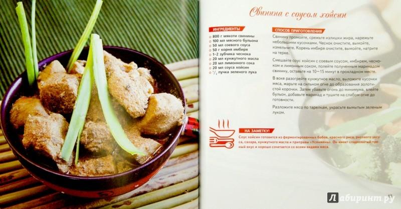 Рецепты блюд для кастрюли