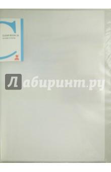 Папка с файлами (20 файлов, А4, белый) (CY20TM-W)Папки с прозрачными файлами<br>Папка с файлами.<br>Формат: А4.<br>Количество файлов: 20. <br>Материал: плотный полупрозрачный пластик. <br>Цвет: белый.<br>Сделано в Китае.<br>