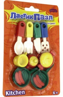 Набор ЛастикПазл Посуда для кухни (ERS1007А)Ластики<br>Сувенир из серии ЛастикПазл - собери свою коллекцию!<br>9 предметов.<br>Материал: термопластичная резина.<br>Упаковка: блистер.<br>Для детей от 6 лет.<br>Сделано в Китае.<br>