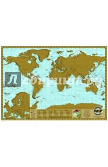 Скретч карта Мир (GT101 / СК_МИР60АГТ)Атласы и карты мира<br>Скретч карта мира.<br>Масштаб 1 : 60000000.<br>В 1 см 600 км.<br>