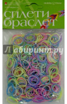 Набор светящихся резинок для плетения браслетов, 600 шт. (21-600/04)