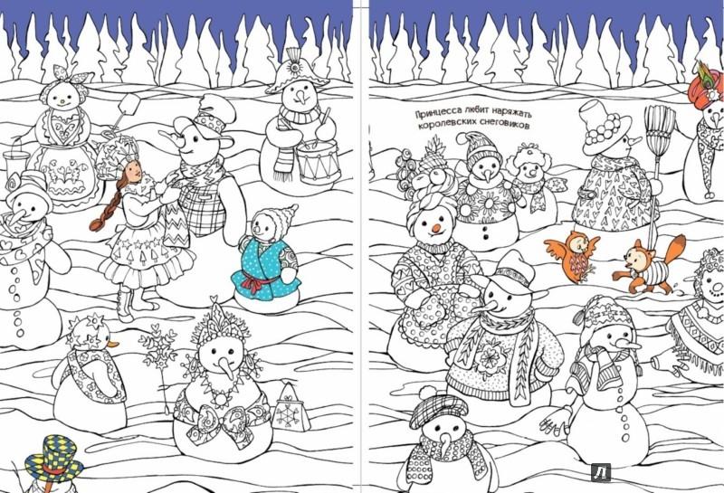 Иллюстрация 3 из 15 для Снежная принцесса. Книга для ...