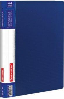 Папка с металлическим скоросшивателем и внутренним карманом, синяя (221782) Brauberg