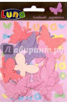 Бабочки с блестками, 20 штук (0620262)