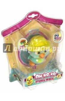 Пи-ко-ко Попугай в шляпе (22010)Другие виды игрушек<br>Пи-ко-ко Птенец-Певец - забавная интерактивная игрушка. <br>При включении птенец-певец идет, весело щебечет и машет крыльями. Если хлопнуть в ладоши - громко запищит и побежит быстро (как будто испугался). Если покормить его из бутылочки - успокоится и радостно зачирикает<br>Размер птенца: 9х6 см. <br>Игрушка изготовлена из пластика, покрытого флоком. <br>В наборе: игрушка интерактивная Птенец-Певец Пи-ко-ко, бутылочка, инструкция.<br>Для работы необходима 1 батарейка типа ААА. (в комплект не входит).<br>Для детей старше 3-х лет. Содержит мелкие детали.<br>Сделано в Китае.<br>