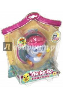 Пи-ко-ко Пингвиненок в шляпе (22060)Другие виды игрушек<br>Пи-ко-ко Птенец-Певец - забавная интерактивная игрушка. <br>При включении птенец-певец идет, весело щебечет и машет крыльями. Если хлопнуть в ладоши - громко запищит и побежит быстро (как будто испугался). Если покормить его из бутылочки - успокоится и радостно зачирикает<br>Размер птенца: 9х6 см. <br>Игрушка изготовлена из пластика, покрытого флоком. <br>В наборе: игрушка интерактивная Птенец-Певец Пи-ко-ко, бутылочка, инструкция.<br>Для работы необходима 1 батарейка типа ААА. (в комплект не входит).<br>Для детей старше 3-х лет. Содержит мелкие детали.<br>Сделано в Китае.<br>