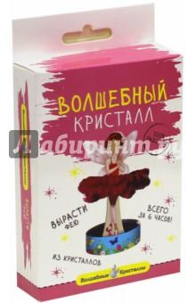 Фея розовая (cd-120) Bumbaram