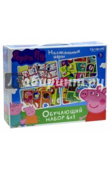 Обучающий игровой набор для малышей 4 в 1. Азбука. Считалочка. Прятки. Времена года (01973)Наборы пазлов<br>Обучающий игровой набор для малышей 4 в 1.<br>Азбука - 64 карточки.<br>Увлекательная настольная игра познакомит ребенка с буквами русского алфавита. В набор входят парные карточки: буква и предмет, название которого начинается с этой буквы.<br>Считалочка - 32 карточки.<br>Вместе с Пеппой и ее друзьями Ваш ребенок научиться решать простые примеры на сложение и вычитание в пределах пяти.<br>Прятки - 24 карточки.<br>Это игра, способствующая развитию памяти и внимательности. Ребенку нужно найти совпадения картинок по цвету и рисунку, а пазловые замки не дадут совершить ошибку: неподходящие друг к другу элементы не состыкуются.<br>Времена года - 20 карточек.<br>В этой игре ребят ждет встреча со свинкой Пеппой и ее друзьями. В комплекте 4 набора пазлов: зима, весна, лето и осень. <br>Упаковка: коробка с пластиковой ручкой.<br>Предназначено для детей от трех лет.<br>