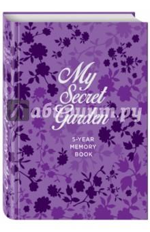 My Secret Garden. 5-Year Memory BookЕжедневники недатированные и полудатированные А6<br>Мегапопулярные за рубежом, наконец-то Пятибуки выходят и у нас! Что такое Пятибук? Дневник на 5 лет, с вопросами или без, в котором вы: 1) фиксируете самое важное, затрачивая максимум 5 минут в день; 2) видите, что происходило с вами ровно 1, 2, 3, 4 года назад; 3) следите, как становитесь мудрее, как развивается ваша карьера и личная жизнь. Можете начать в любое время года. Просто найдите сегодняшнее число и каждый день заполняйте всего по 3-4 строчки, а когда год закончится, начните новый с первого листа! А какой Пятибук выберете вы?<br>