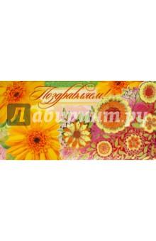 """Конверт для денег """"Поздравляем!"""" (оранжевый) (КД-9059) Сфера"""